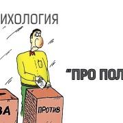 Про политику