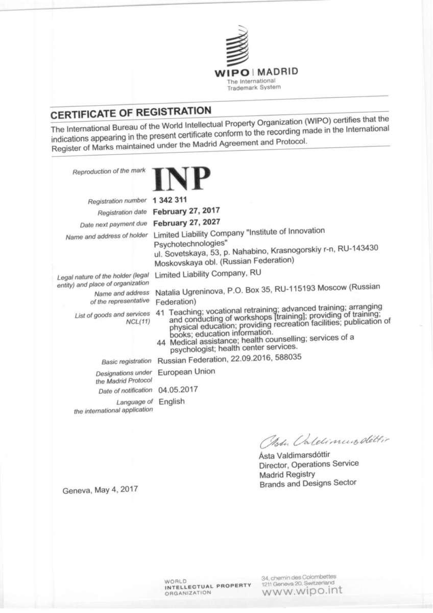 INP-EU