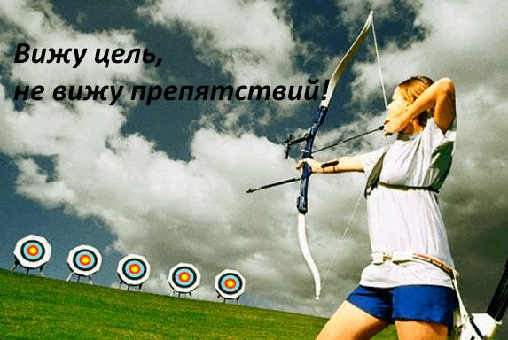 Семинар по психологии в Москве