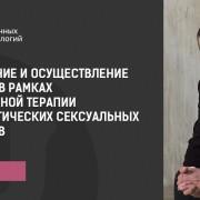 besaev_articles_fb