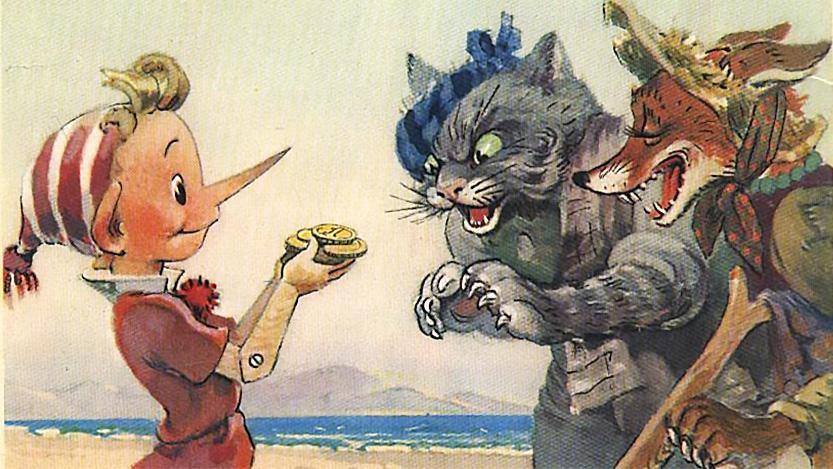 буратино кот и лиса (ИИП)