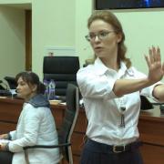 Ольга Анищенкова семинар в Москве