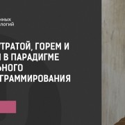 hobotov_articles_fb