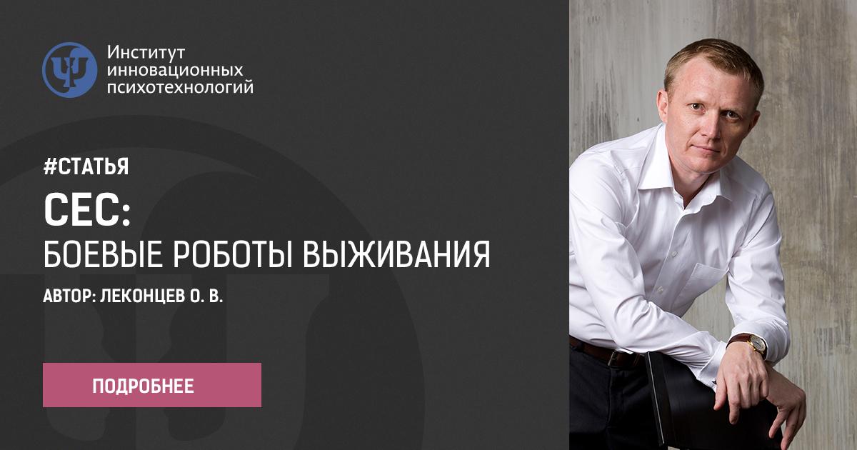 lekoncev_articles_fb