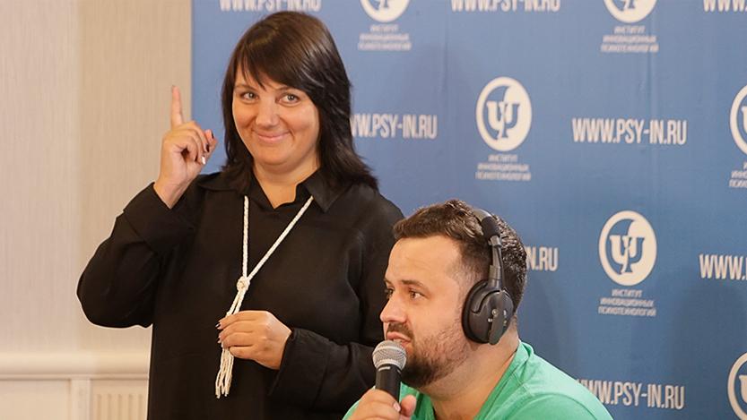 Елизавета Ковалева и Максим Попов. Вебинар Ковалева 19 августа 2017 года