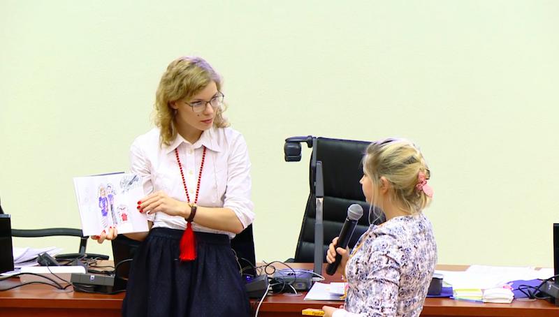 Психотерапия детства Анищенкова