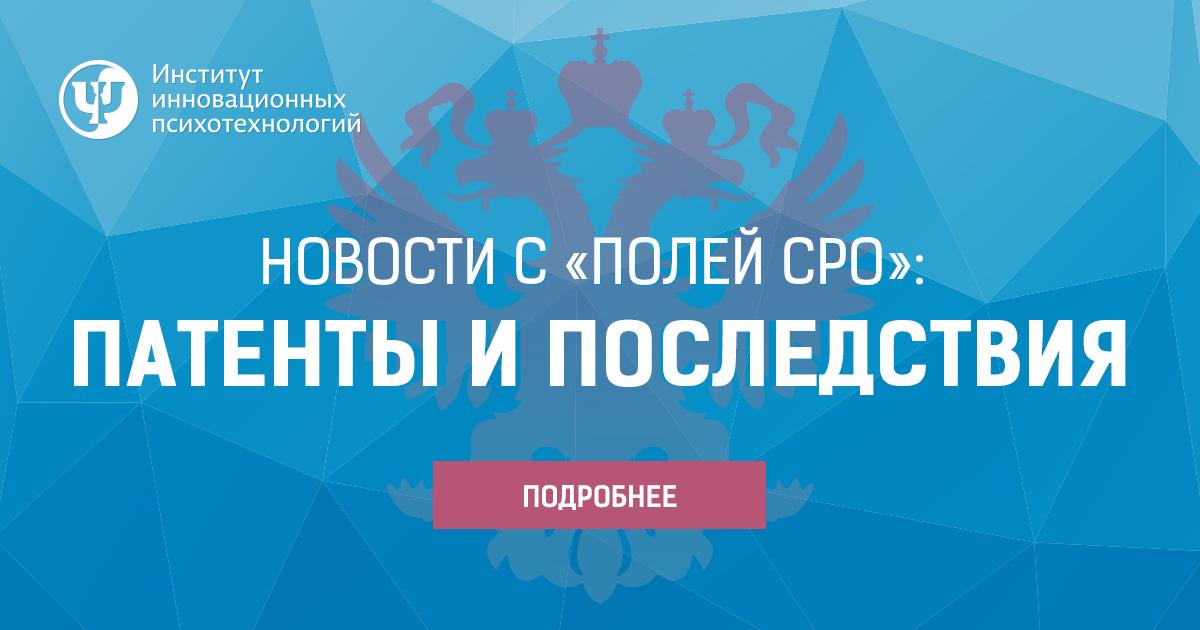 CPO_new_fb