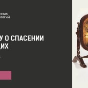 artic_k_voprosu_fb