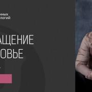 vozvrashenie-v-zdorovie-kovalev_articles_fb